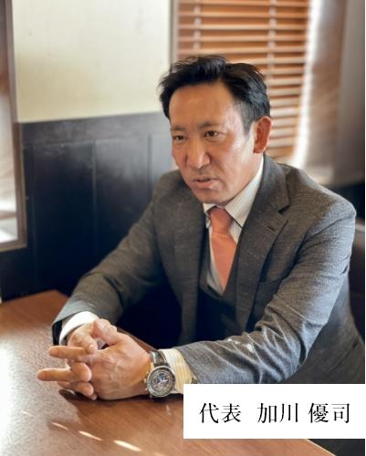 加川 優司